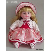 "China 12"" TOY DOLL WITH MUSIC, BABY DOLL WITH SONG, manufacturer price, doll manufacturer,doll OEM, GIRL DOLL on sale"