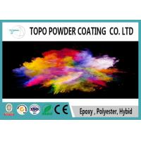 China RAL 1027 Curry Pure Polyester Powder Coating Fusion Bonded Epoxy Powder Coating on sale