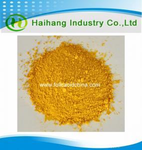 China Bulk supply Folic acid fine powder USP36/BP2015 with 20usd/kg on sale