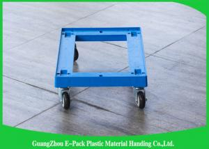 China Customized Pallet Plastic Moving Dolly100 - 150KG Capacity 612 * 412 * 145mm on sale