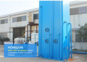 China Reverse Osmosis Deionized Water Treatment Systems 100-150TPH Capacity High Recovery supplier