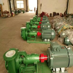 China Standard Chemical Engineering Plastic-lined Horizontal Pump on sale