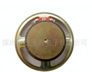 China l'eau magnétique externe de pouce speaker3 de 77mm pro, 8 membrane transparente de waterpro de l'ohm 5W on sale
