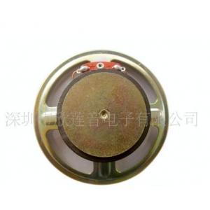 China l'eau magnétique externe de pouce speaker3 de 77mm pro, 8 membrane transparente de waterpro de l'ohm 5W on sale