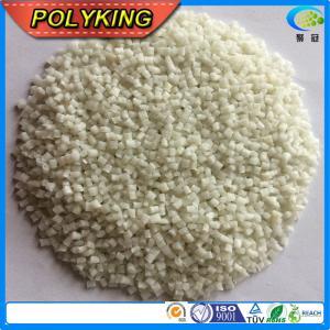 China Vrigin Rice Cooker cover High gloss PP resin/granule on sale