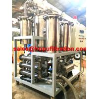 Stainless Steel Mesh Cooking Oil Purifier, Vegetable Oil Purification Machine, Palm Crude Oil Filtration Plant,factory
