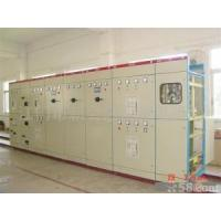 60 MW HFO Fired Power Plant