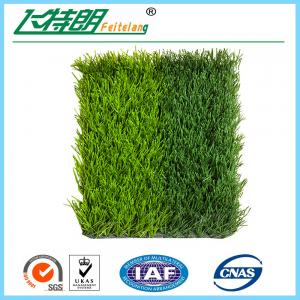 China Anti - UV Realistic Artificial Synthetic Grass Garden  5'' / 8'' Putting Green Carpet on sale