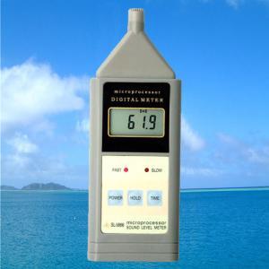 China Sound Level Meter SL-5866 on sale