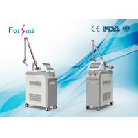 nd yag laser q switch the best laser for tattoo removal freckles removal machine