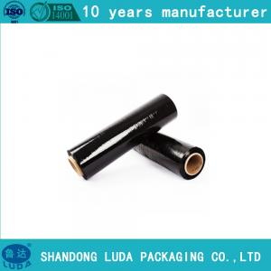 China Custom Lamination Roll film for automatic packaging machine, printed packaging cling wrap on sale