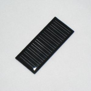 China High Quality Solar Mobile Phone Charger on sale