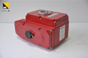 China High Efficiency Mini Electric Actuator With Squirrel Cage Asynchronous Motor on sale