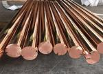 UNS C71500 Copper Nickel Pipe Copper Nickel Tubing With Polished Surface