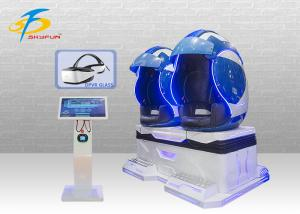 China Fantastic Blue & White Virtual Reality Simulator Game Machine 200 * 110 * 201cm on sale