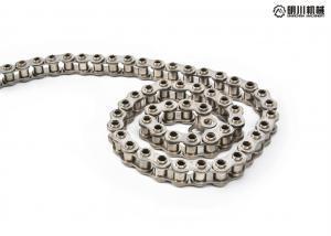 Carbon Steel Standard Roller Chain , Hollow Pin Chain