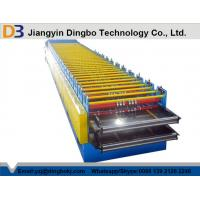 China Roof use tile roll forming machine , roofing sheet double layer roll forming machine on sale