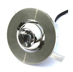 China LED Recessed Downlight (Eyeball) (QL-EYB) on sale