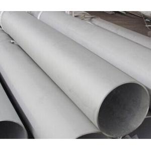 China Duplex 2205 S31803 Seamless Stainless Steel Tubing 0.6mm - 60mm Cold Drawn / Rolled on sale