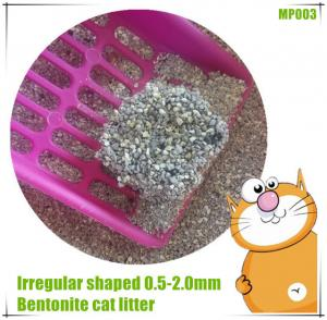 China not silica gel cat litter on sale