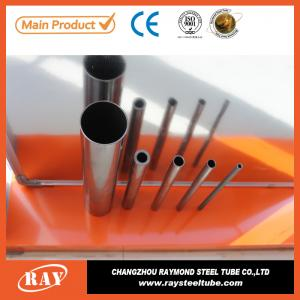China P235gh astm b36.1 a106 per weight mild carbon seamless steel tube on sale