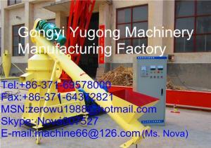 China Wood sawdust briquette making machine on sale
