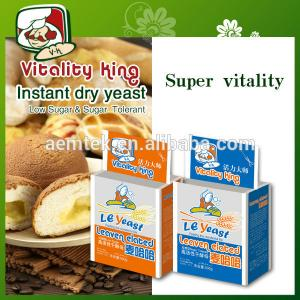 China Hot Sale Active Dry Yeast Brand on sale