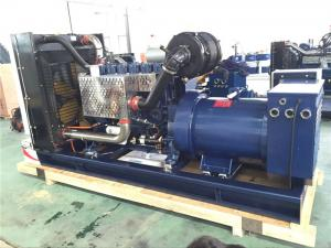 Quality Marine Emergency Generator For Passenger Ship for sale