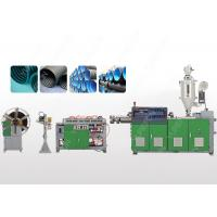 China SJ65 PE Plastic Wire Protection Flexible Tube Pipe Making Machines 15kw PLC Control on sale
