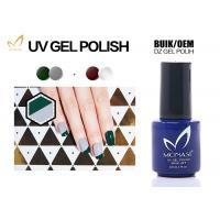 China No Shrinkage Gel Uv Nail Polish , Healthiest Organic Gel Nail Polish Blue Color on sale
