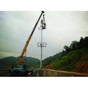 China Système de surveillance visuel hybride solaire de seul de Maglev de support vent de turbines on sale