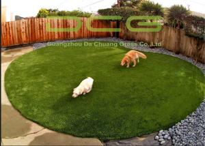 China Natural Looking Evergreen Artificial Grass For Pets No Dog Dug Holes on sale