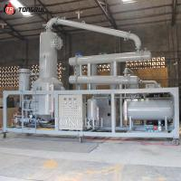 Chinese Factory Oil Water Separate Used Oil Filter Used Oil Distillation Plant
