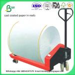 China Best price 115gsm 135gsm 150gsm 180gsm 200gsm premium cast coated a4 glossy photo paper wholesale