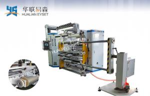 China BOPP Polyester Film Slitting And Rewinding Machine / High Speed Slitting Machine on sale