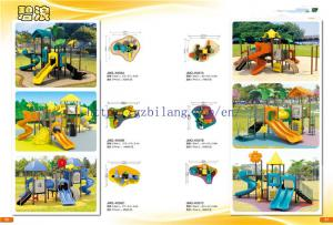 China 2014 best quality used school playground equipment for sale on sale