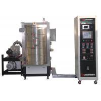 X - Ray Cesium Iodide PVD Coating Equipment , Crucible Thermal Evaporation,   CsI Vacuum Deposition System