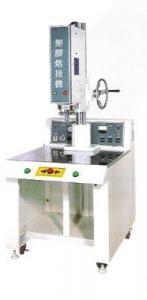 China 4200w Ultrasonic Welding Machine on sale