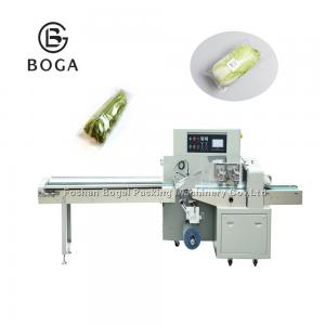 China BG-450XD flow automatic fresh fruit and vegetable packing machine for plastic bags packaging machine on sale