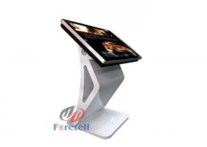 China Interactive Multi Touch Screen Monitor LCD For Information Self Service Kiosk on sale