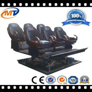 China hot 5d cinema 5d theater home cinema 5d cinema equipment hydraulic 5d cinema ,5d hydraulic cinema ,hydraulic 5d theater on sale