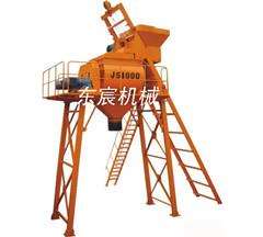 China 3 point concrete mixer for sale on sale