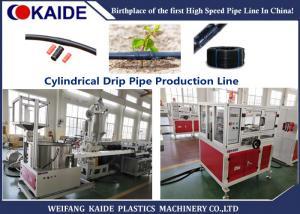 China PE Drip Emitting Pipe Making Machine /Drip Lateral Production Machine  50m/min servo punching on sale