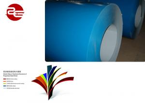 China Width 762-1250 mm Color Coated Coil , Prepainted Galvanized Color Steel Coil supplier