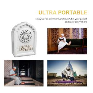 China Mini White Digital Mp3 Portable Quran Speaker Lamp on sale
