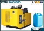 Máquina automática de moldeo por extrusión y soplado de 4.5 toneladas 1 año de garantía SRB65-1