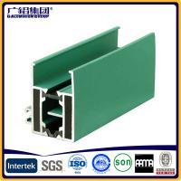 China Top band with high quailty 6063 aluminium alloy profile price per kg
