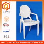 China Transparent Ghost Chair Philippe Starck Contemporary Restaurant Dining White Chair wholesale