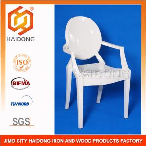 China Transparent Ghost Chair Philippe Starck Contemporary Restaurant Dining White Chair on sale