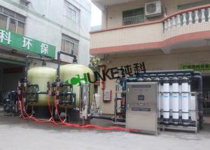 China 30TPH Ultrafiltration System RO Water Treatment Plant With Ozone Generator For Shrimp Aquaculture on sale